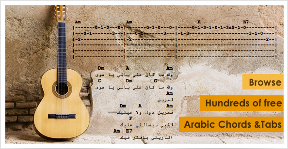 Guitarabia Arabic Guitar Tabs Chords And Rhythms